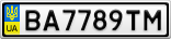 Номерной знак - BA7789TM