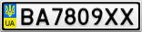 Номерной знак - BA7809XX