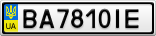 Номерной знак - BA7810IE