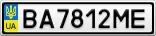 Номерной знак - BA7812ME