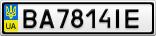 Номерной знак - BA7814IE