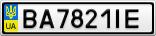 Номерной знак - BA7821IE