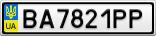Номерной знак - BA7821PP
