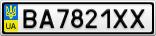 Номерной знак - BA7821XX