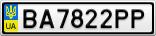 Номерной знак - BA7822PP