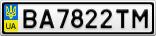 Номерной знак - BA7822TM
