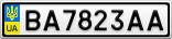 Номерной знак - BA7823AA