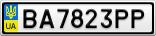 Номерной знак - BA7823PP