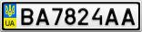 Номерной знак - BA7824AA