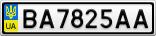 Номерной знак - BA7825AA