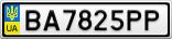 Номерной знак - BA7825PP
