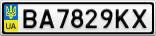 Номерной знак - BA7829KX