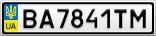 Номерной знак - BA7841TM