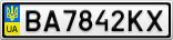 Номерной знак - BA7842KX