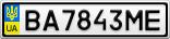 Номерной знак - BA7843ME