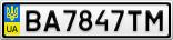 Номерной знак - BA7847TM