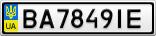 Номерной знак - BA7849IE