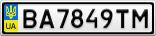Номерной знак - BA7849TM