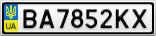 Номерной знак - BA7852KX