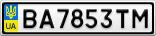 Номерной знак - BA7853TM