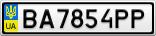 Номерной знак - BA7854PP