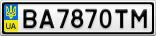 Номерной знак - BA7870TM