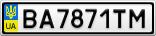 Номерной знак - BA7871TM