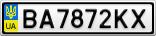 Номерной знак - BA7872KX