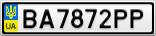 Номерной знак - BA7872PP