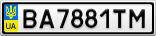 Номерной знак - BA7881TM