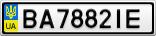 Номерной знак - BA7882IE