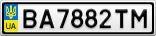 Номерной знак - BA7882TM