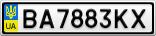 Номерной знак - BA7883KX