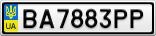 Номерной знак - BA7883PP