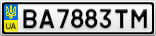 Номерной знак - BA7883TM