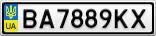 Номерной знак - BA7889KX