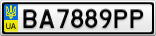 Номерной знак - BA7889PP