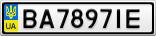 Номерной знак - BA7897IE