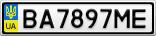 Номерной знак - BA7897ME
