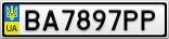 Номерной знак - BA7897PP