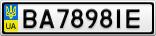 Номерной знак - BA7898IE