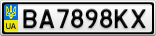 Номерной знак - BA7898KX
