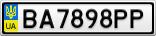 Номерной знак - BA7898PP