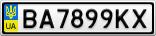 Номерной знак - BA7899KX