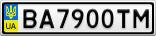 Номерной знак - BA7900TM