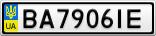 Номерной знак - BA7906IE