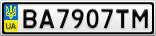 Номерной знак - BA7907TM