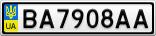 Номерной знак - BA7908AA