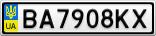 Номерной знак - BA7908KX