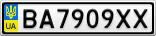 Номерной знак - BA7909XX